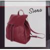 Кожаные рюкзаки SIENA